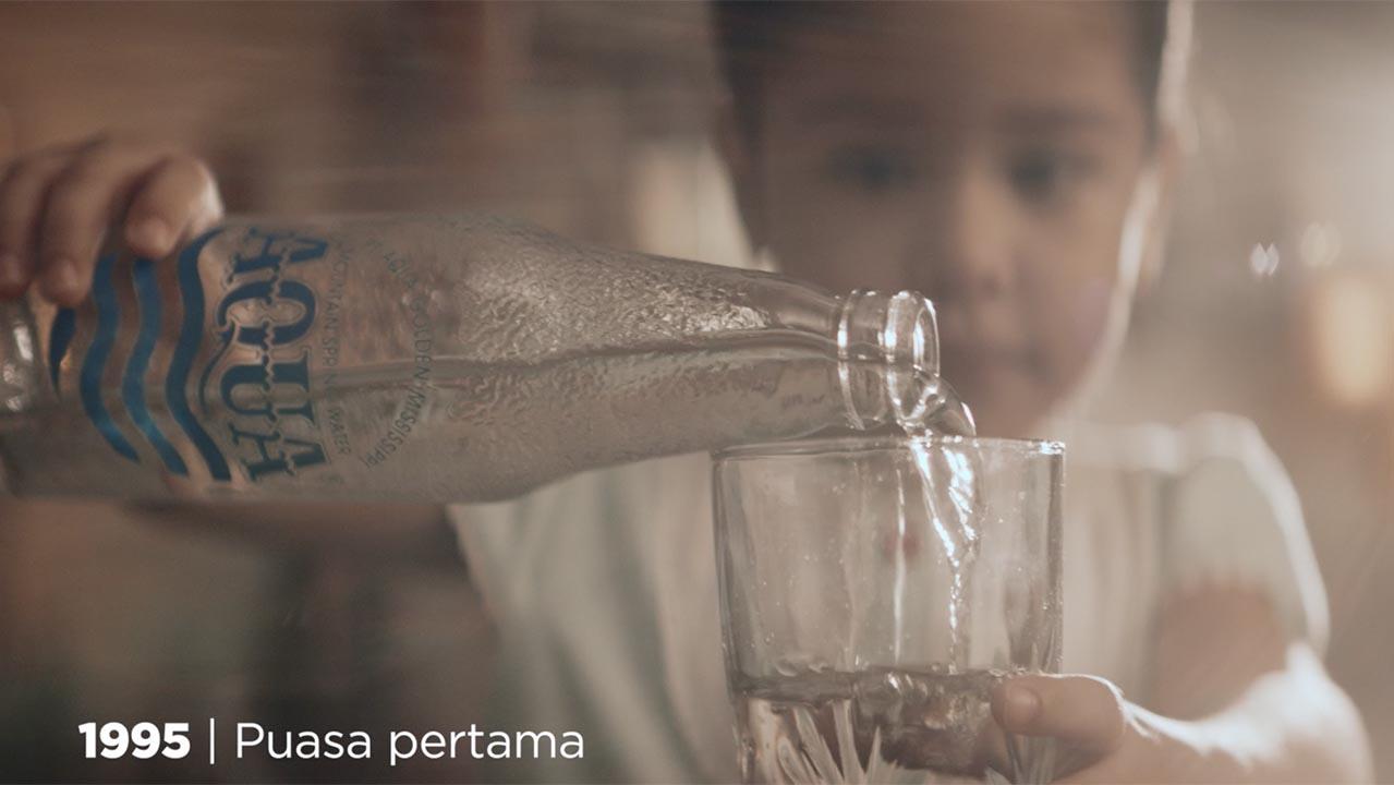 Aqua Ramadhan 2021